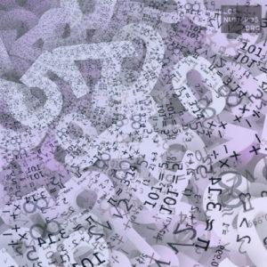 Números finitos e infinitos